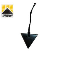 Кулон Треугольник шунгит (вершина вниз)