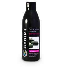 Густой черный шампунь на основе шунгита для жирных волос