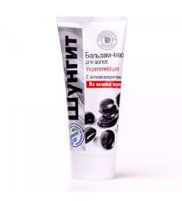Укрепляющая бальзам-маска для волос с антиоксидантами